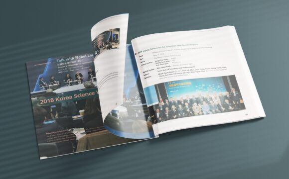 The KOREAN ACADEMY of Science & Technology. 2018 ANNUAL REPORT