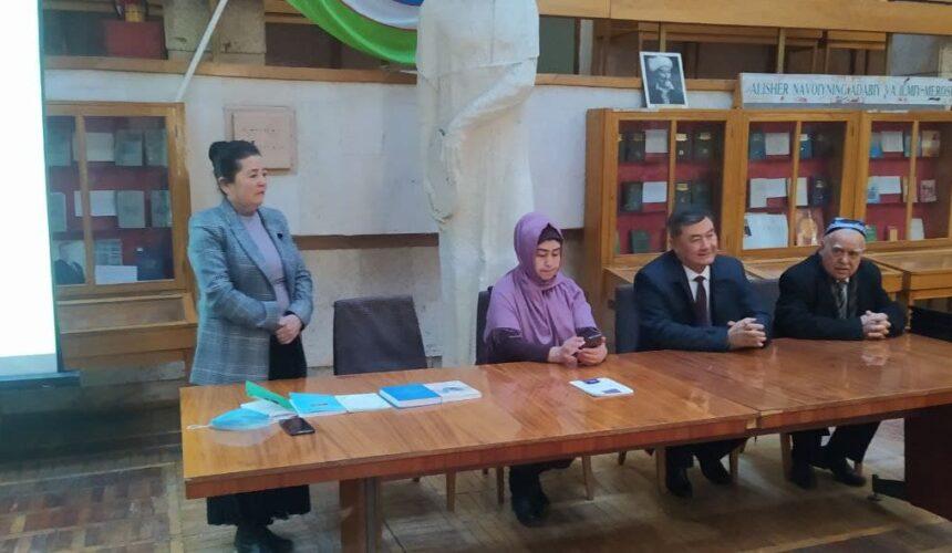 26 yanvar kuni Akademik olim, navoiyshunos Аzizxon Po'latovich Qayumovning 95 yillik tavalludi munosabati bilan  xotira kechasi tashkil qilindi!