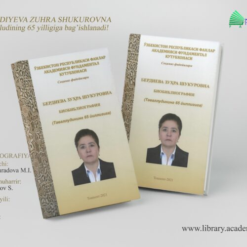 Berdiyeva Zuhra Shukurovna tavalludining 65 yilligiga!