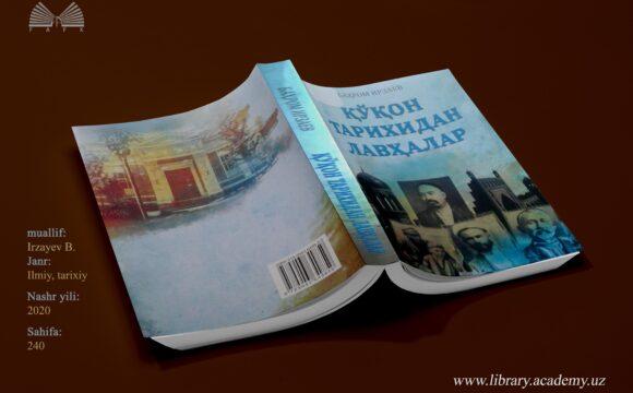 Irzayev B. Qo'qon tarixidan lavhalar