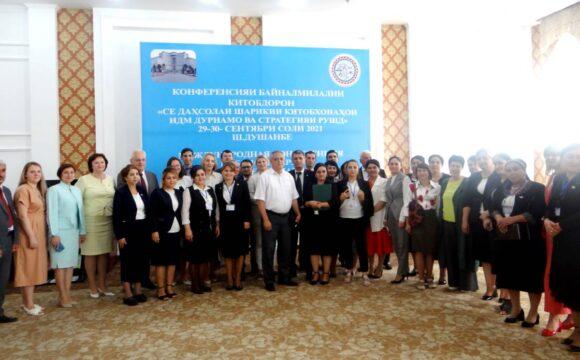 Dushanbe MDH kutubxonalari hamkorligining 30 yilligini nishonladi.