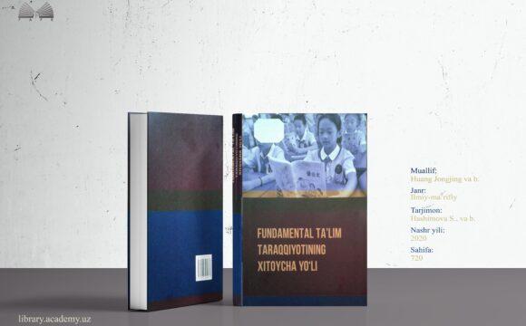 Huang Jongjing. Fundamental ta'lim taraqqiyotining xitoycha usuli