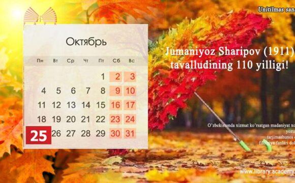 Jumaniyoz Sharipov (1911) tavalludining 110 yilligi!