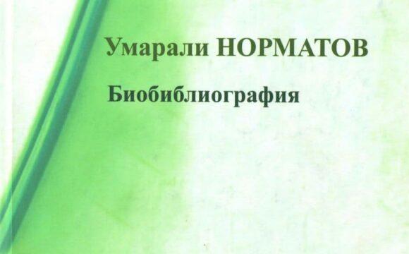 Umarali Normatov. Bibliografiya